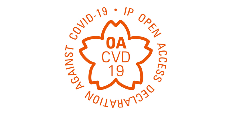 COVID19 IP open access header with OACVD19 logo