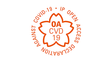 COVID19 IP open access thumbnail with OACVD19 logo
