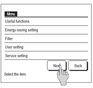 wired controller showing useful functions screen for timer